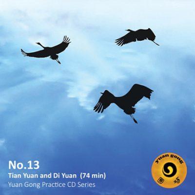 yuan-gong-cd-13