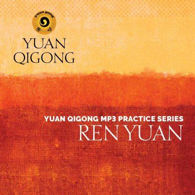 Ren Yuan